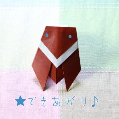 ハート 折り紙 折り紙 セミ 簡単 : 5-en.com